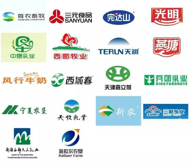 海南农垦科学院logo